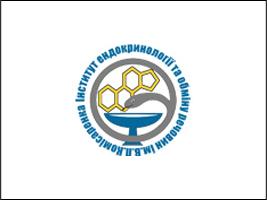 Вентиляция институт эндокринологии и обмена веществ им. В.П. Комисаренка НАМН Украины