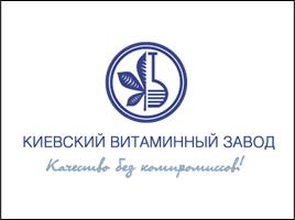 """Систем осушения """"Киевский витаминный завод"""""""